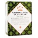 Bar Soap 5 oz Abyssinian Chai 5 oz