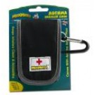 Accessories Asthma Inhaler Case Black