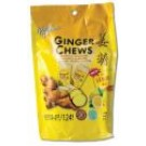 Special Formulas Ginger Lemon Chews 4.4 oz